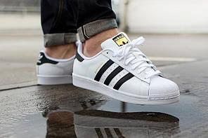 Женские кроссовки Adidas Superstar ОРИГИНАЛ