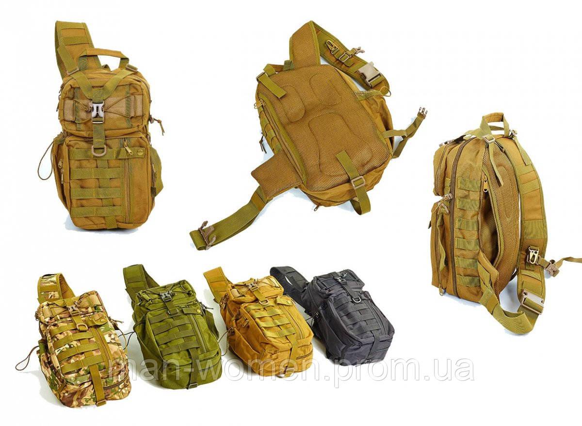 Тактический однолямочный рюкзак большой (до 20 л): олива, койот, чёрный, мультикам