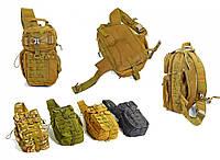 Тактический однолямочный рюкзак большой (до 20 л): олива, койот, чёрный, мультикам, фото 1