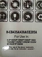 Картриджи HP CB436A для HP LJ P1505,  M1120,  1522