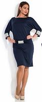 Элегантное платье Бант со стразами (батал) синий