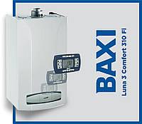 Газовый котел турбированный Baxi Luna 3 Comfort 310 Fi — 31 кВт