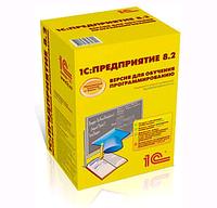 1C:Підприємство 8.2. Версія для навчання програмування для України