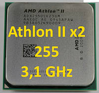Процессоры (б/у) AMD Athlon II X2 255, 3,1ГГц, Tray 240, 245, 250, 260 270