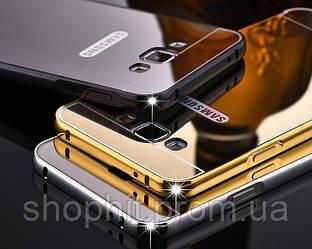 Чехол бампер для Samsung Galaxy J5 Prime SM-G570F зеркальный