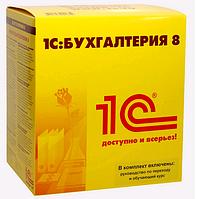 1С:Бухгалтерія 8 для України. Комплект на 5 користувачів
