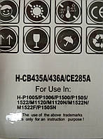 Картриджи HP LaserJet се285а 85A для HP LaserJet P1102, P1102w, Pro M1132 MFP,  Pro M1212nf MFP,  Pro M1214nfh