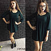 Женское платье с завышенной талией в расцветках. Пр-4-0117, фото 3