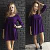 Женское платье с завышенной талией в расцветках. Пр-4-0117, фото 4