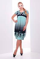Женское Платье большого размера Элзи (52-58)