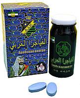 Арабская - для повышения потенции, фото 1