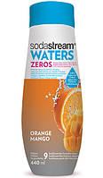 SodaStream сироп ZEROS Orange-Mango (апельсин-манго) 440 ml