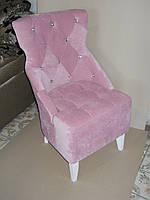 Кресло Граф Кордрой Pink