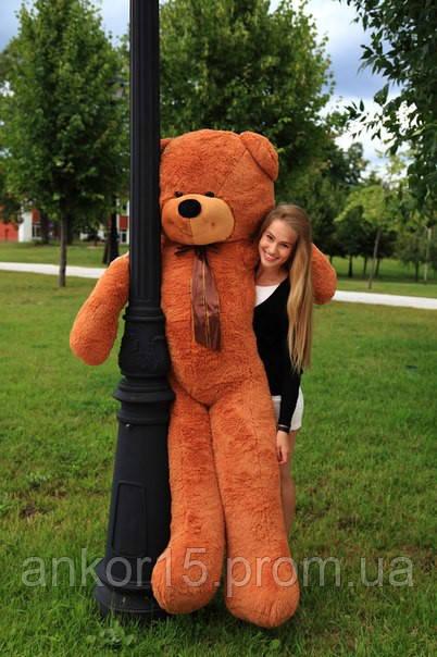 Медведь мишка плюшевый Большой, рост 2 метра