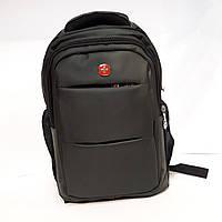 Рюкзак Swissgear 0863 mini