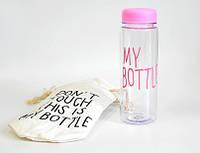 Бутылка My Bottle c чехлом розовая