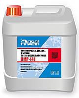 Полипласт ПМР-141 противоморозная комплексная  добавка для бетона 10л (2000000100159)