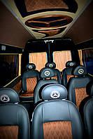 Комплексное переоборудование микроавтобусов и автобусов