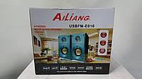 Стационарная акустическая система Ailiang USBFM-E016/2.0