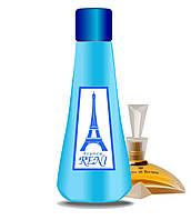 Рени духи на разлив наливная парфюмерия 301 Marina De Bourbon Princesse Marina De Bourbon для женщин