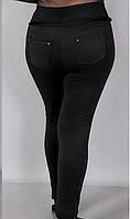 УТЕПЛЕННЫЕ лосины БАТАЛИ в наличии  54, 56-58 размер