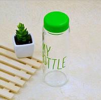 Бутылка My Bottle салатовая без чехла