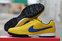 Футбольные сороконожки Nike Tiempo Genio TF Volt/Persian Violet/Black, фото 1