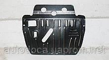 Захист картера двигуна і кпп Lexus RX200t 2015-