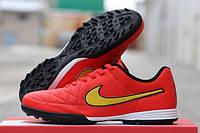 Футбольные сороконожки Nike Tiempo Genio TF Total Crimson/Volt/Black, фото 1