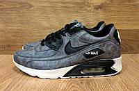 Мужские кроссовки Nike Air Max 90 (найк аир макс 90), Реплика