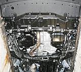 Защита картера двигателя и кпп Lexus RX200t  2015-, фото 6