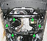Защита картера двигателя и кпп Lexus RX200t  2015-, фото 7