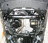 Защита картера двигателя и кпп Lexus RX200t  2015-, фото 8