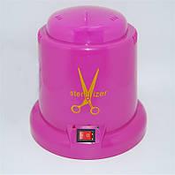 Стерилизатор шариковый для инструментов розовый