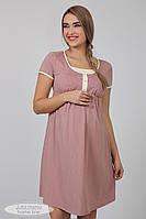 Ночная сорочка для беременных и кормящих Nikole (пудра)