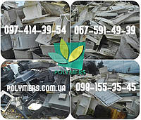 Покупаем полистирол, лом полистирола, дробленку  (ПС-УПМ), дробленный полипропилен (ППР),  отходы стрейч