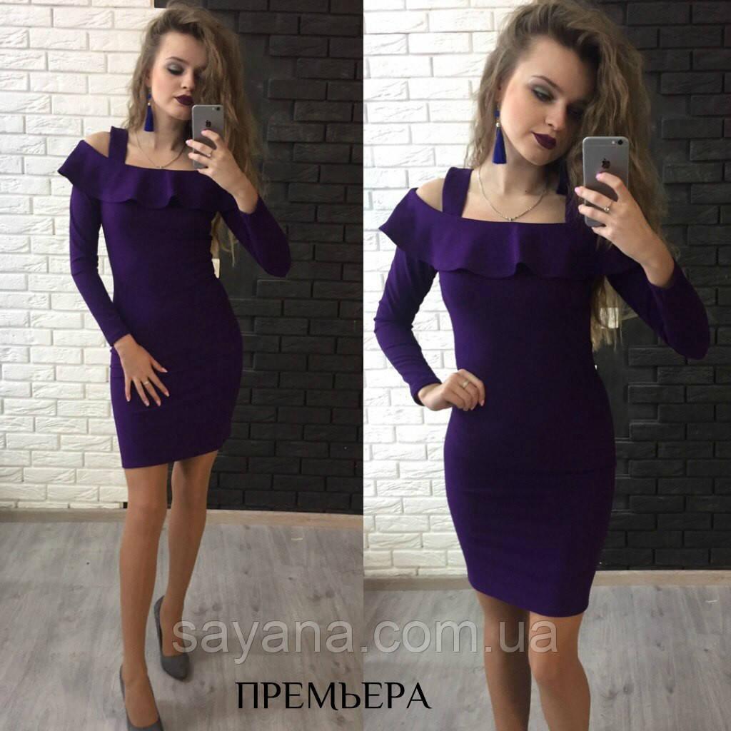 """Женское платье с воланом """"Николь"""". Пр-9-0117"""