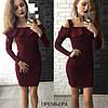 """Женское платье с воланом """"Николь"""". Пр-9-0117, фото 5"""