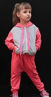 Спортивный костюм детский с заниженной мотней, фото 1