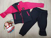 Тепленький спортивный костюм для девочки от 1 до 5 лет