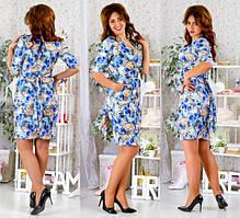 Женское платье дайвинг 3D с принтом 48-54р.