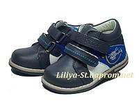 Туфли демисезонные для мальчика, фото 1