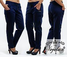 Брюки, брюки шаровары джинсовые 48 БЕЖЕВЫЙ