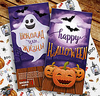 Шоколадка Happy Hallowen