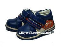 Туфли демисезонные для малыша , фото 1