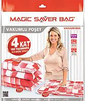 Вакуумные пакеты SET OF 3 шт