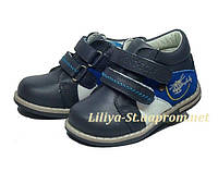 Ботинки для мальчика демисезонные