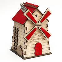 Копилка Мельница с красной крышей
