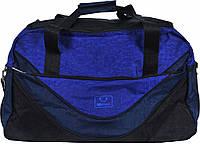 Дорожно-спортивная сумка среднего размера  Шанхай, 41л