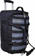 """Колесная сумка среднего размера 58 л. TM """"Bagland"""""""